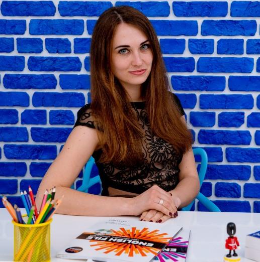 Елена Глушко