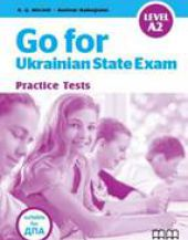 Go for Ukrainian State Exam A2
